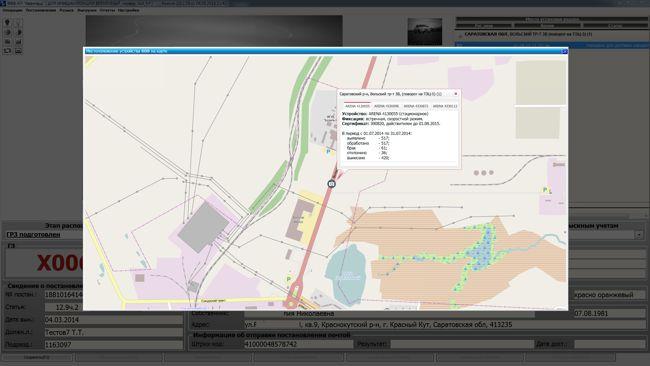 Рисунок 7. Отображение специального технического средства фиксации и статистических данных о его работе на картографической схеме